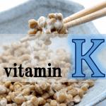 ビタミンKの生理作用・食事摂取基準・多く含む食品などを簡単にまとめてみた!