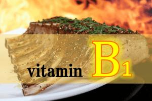 ビタミンB₁の生理作用・食事摂取基準・多く含む食品などを簡単にまとめてみた!
